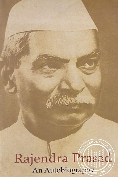 Cover Image of Book Rajendra Prasad