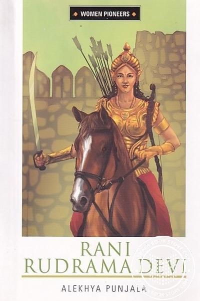 Cover Image of Book Rani Rudrama Devi