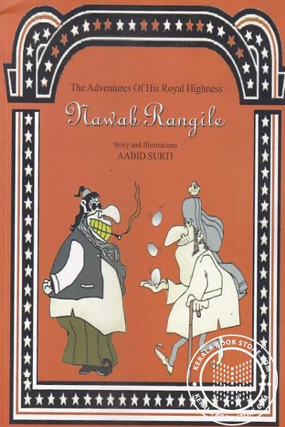 Image of Book The Adventures of His Royal Highness Nawab Rangile