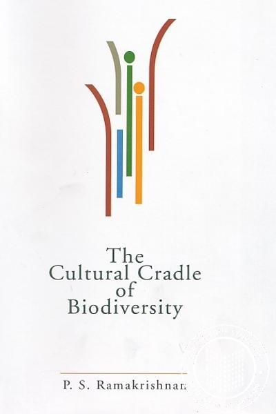 Cover Image of Book The Cultural Cradlഎ