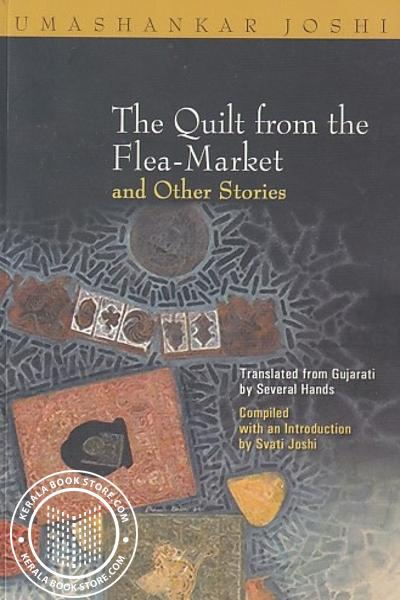 Cover Image of Book The Quilt from the Flea - Market and other Strides