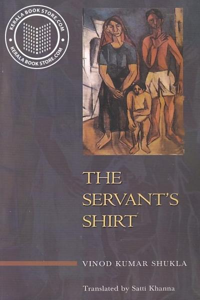 Cover Image of Book The Servants Shirt