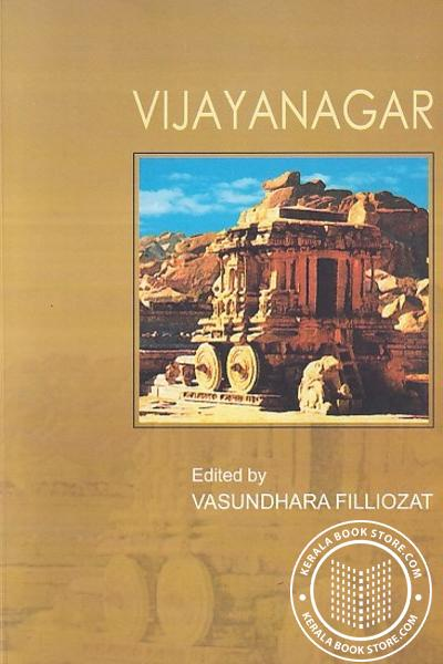 Cover Image of Book Vijayanagar