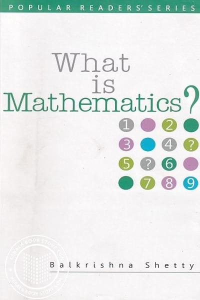 Cover Image of Book What is Mathematics