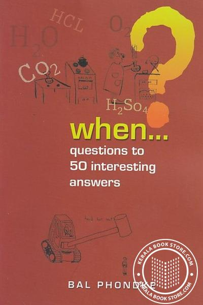 Cover Image of Book When Questions to 50 Interesting Answer