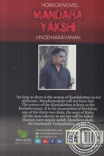 back image of മന്ദാരയക്ഷി