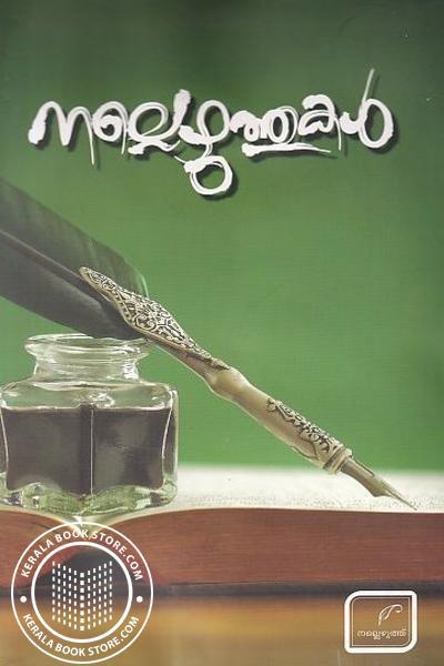Cover Image of Book Nallezhuthukal