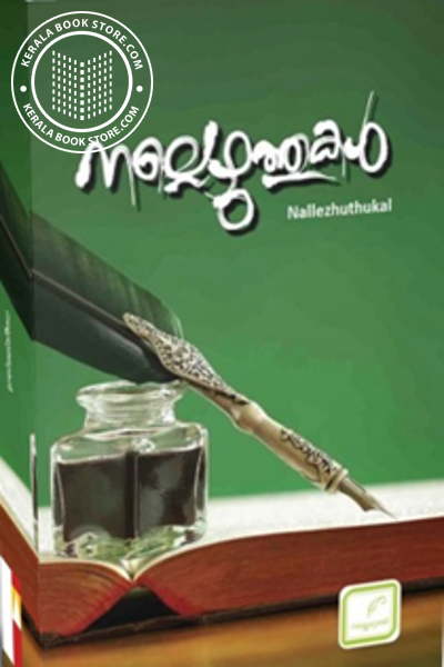 Cover Image of Book Nallezhuthukal