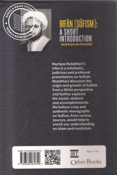 back image of Irfan -Sufism- A Short Introduction