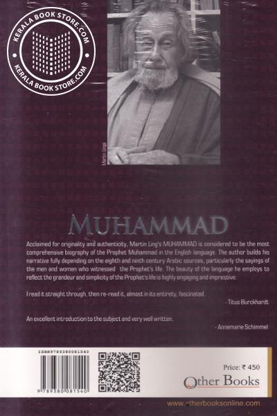 back image of Muhammad His Life Based On The Earliest Source