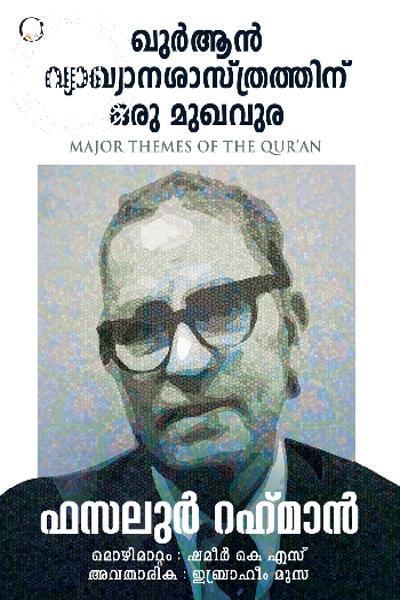 back image of Quran Vyakhyana Sasthrathinu Oru Mukhavura