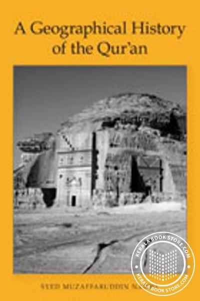 Cover Image of Book A Geographical History of the Quran