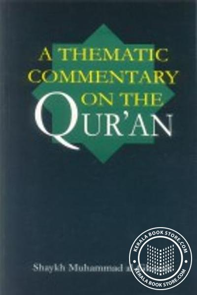 Cover Image of Book A thematic commentary on the Quran