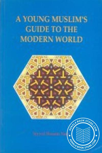 Cover Image of Book A Young Muslim's Guide To The Modern World