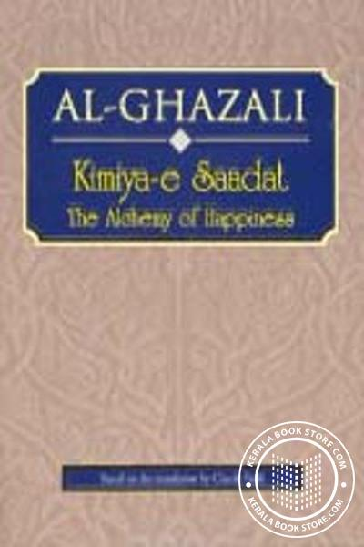 Cover Image of Book Al-Ghazali- Kimiya-e Saadat - The Alchemy of Happiness