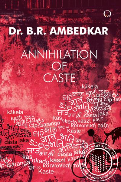 Cover Image of Book Annihilation Of Cast