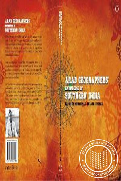 Cover Image of Book Arab Geographers' Knowledge Of Southern India