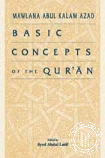 Cover Image of Book Basic Concepts of the Quran