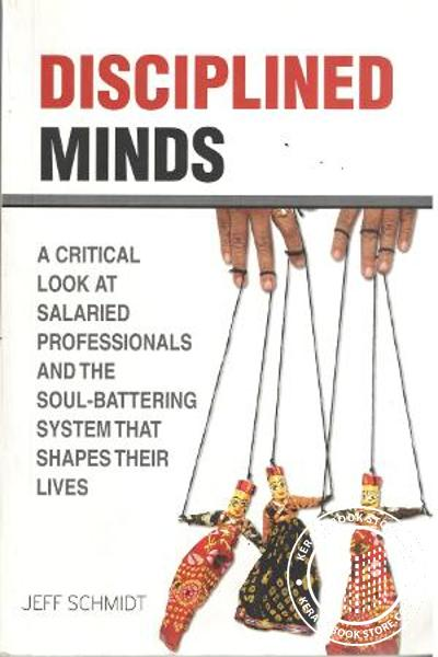 Cover Image of Book Disciplined Minds