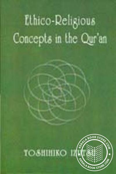 Cover Image of Book Ethico-Religious Concepts in the Quran
