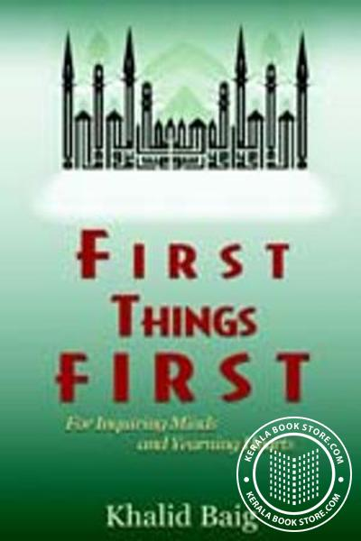 Cover Image of Book First things first