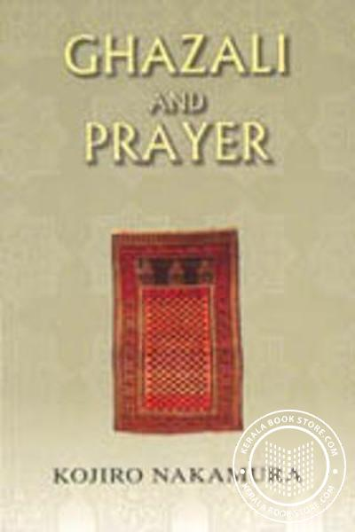 Cover Image of Book Ghazali and Prayer
