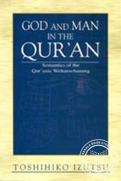 Cover Image of Book God and Man in the Quran