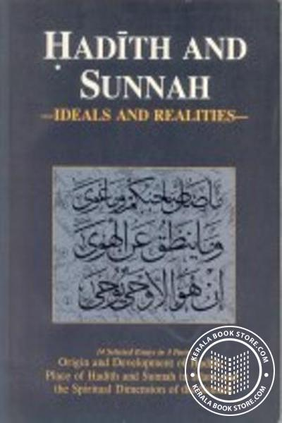 Cover Image of Book Hadith and Sunnah