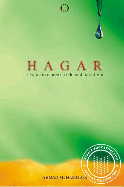 Cover Image of Book HAGAR