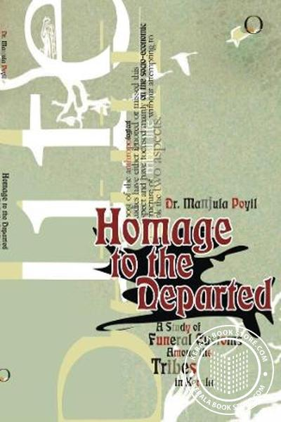 Cover Image of Book Homage to the Departed