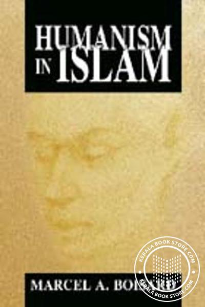 Humanism in Islam