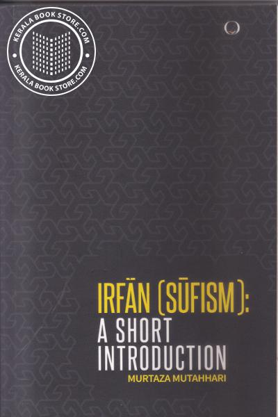 Cover Image of Book Irfan -Sufism- A Short Introduction