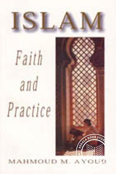 Cover Image of Book Islam Faith and Practice