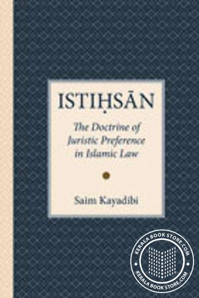 Cover Image of Book Istihsan- The Doctrine of Juristic Preference in Islamic Law
