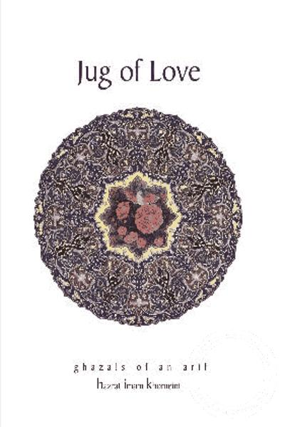 Cover Image of Book JUG OF LOVE