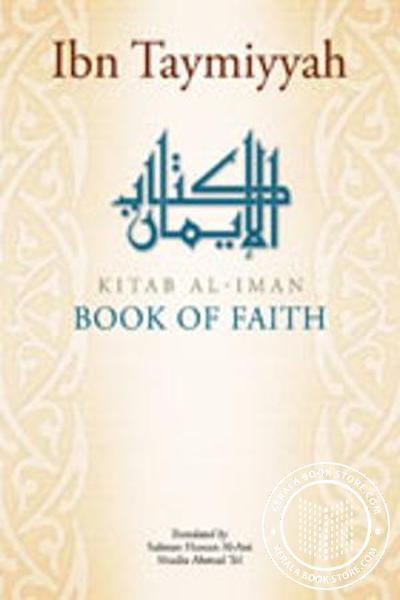 Cover Image of Book Kitab al-Iman- Book of Faith