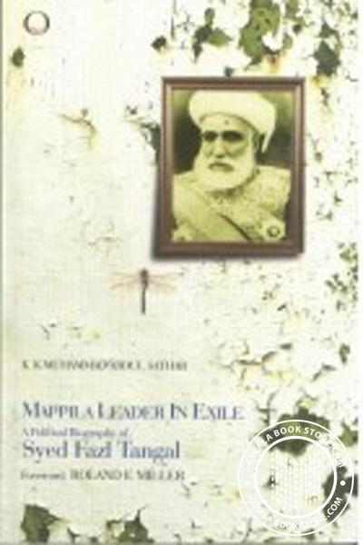 Cover Image of Book Mappila Leader In Exile- A Political Biography Of Syed Fazl Tangal