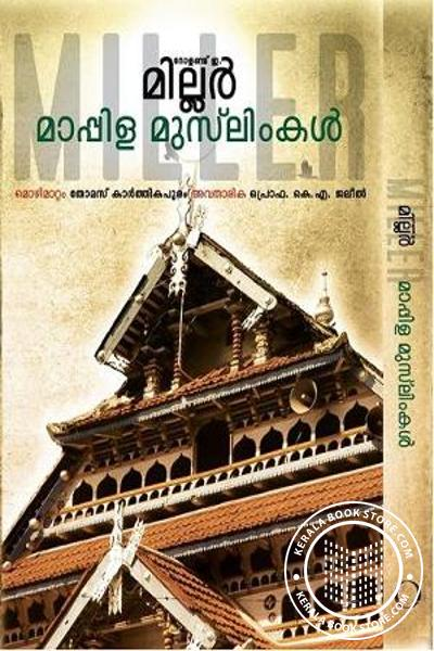 Cover Image of Book Mappila Muslimkal
