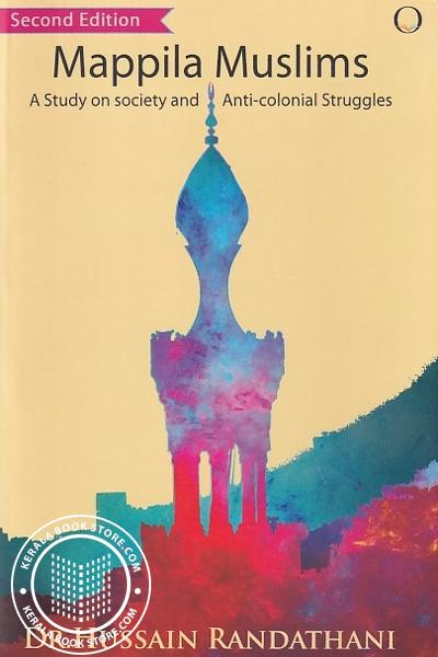 Cover Image of Book Mappila Muslims A Study on Society and Anti-Colonial Struggles