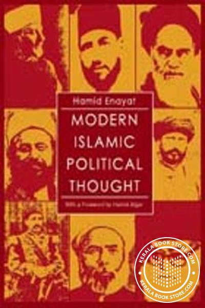 Cover Image of Book Modern Islamic Political Thought