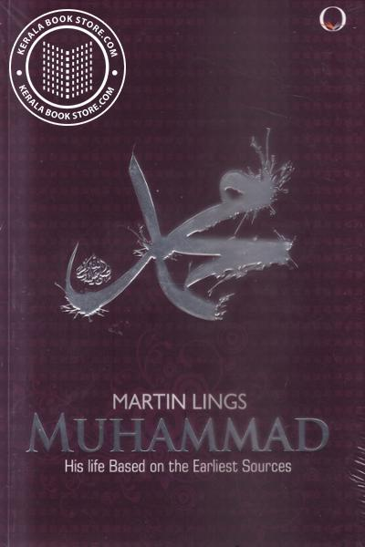 Cover Image of Book Muhammad His Life Based On The Earliest Source