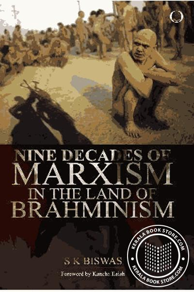 Cover Image of Book Nine Decades of Marxism in the Land of Brahmanism
