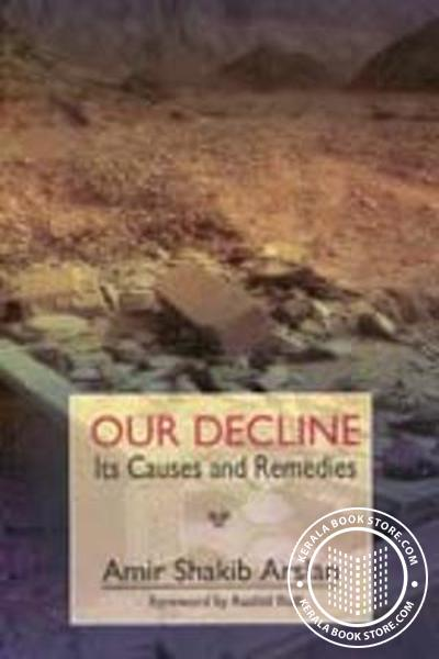 Cover Image of Book Our Decline- Its Causes and Remedies