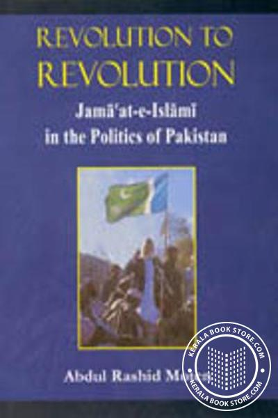 Cover Image of Book Revolution to Revolution