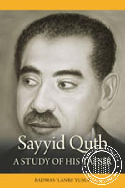 Cover Image of Book Sayyid Qutb- A Study of his Tafsir