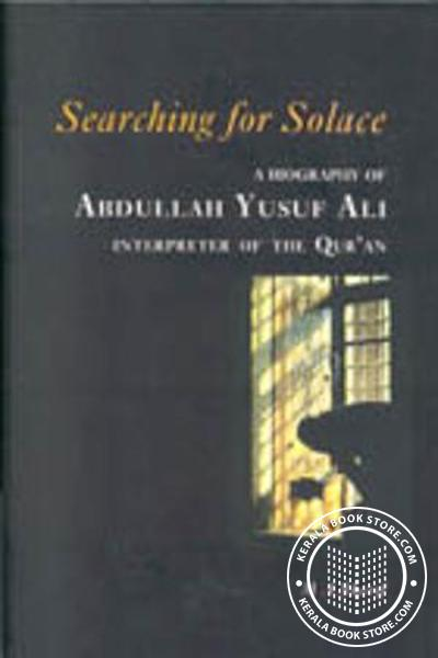 Cover Image of Book Searching for Solace