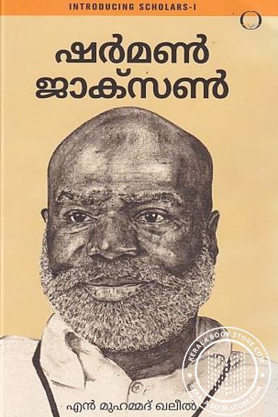 Image of Book ഷര്മണ് ജാക്സണ്