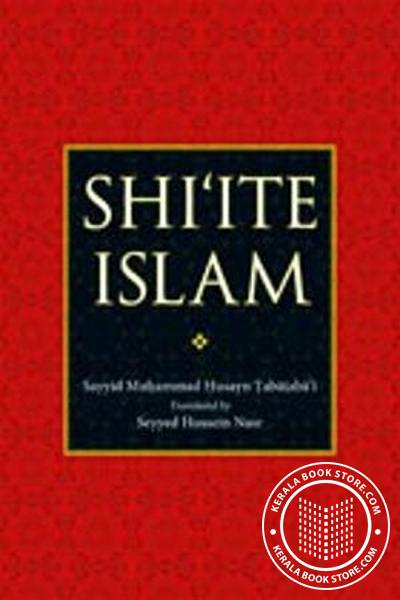 Cover Image of Book Shiite Islam