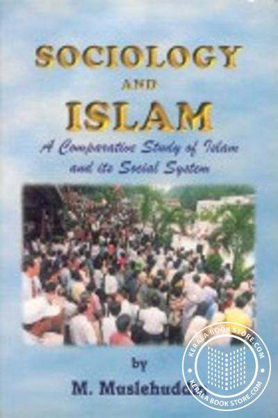 Cover Image of Book Sociology and Islam