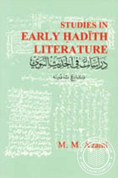 Image of Book Studies in Early Hadith Literature